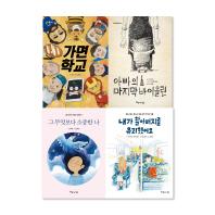 초등학교 3학년 국어 개정교과연계 필독서 세트