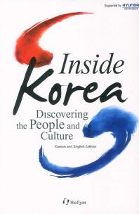 Inside Korea: 인사이드 코리아(국내용)
