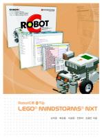 ROBOTC로 즐기는 LEGO MINDSTORMS NXT
