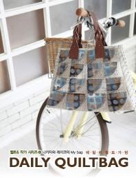 Daily Quilt Bag(데일리 퀼트가방)