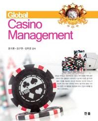 Global 카지노 매니지먼트(Casino Management)