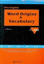 WORD ORIGINS AND VOCABULARY