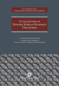 A Collection of Modern Korean Buddhist Discourses
