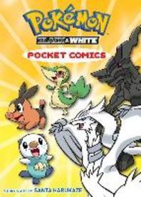 Pokemon Black & White Pocket Comics