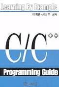C/C++ PROGRAMMING GUIDE