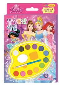 디즈니 프린세스: 엽서물감색칠