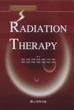 RADIATION THERAPY(방사선치료학)