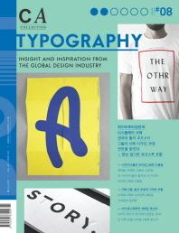 CA 컬렉션. 8: Typography(타이포그래피)(2013)