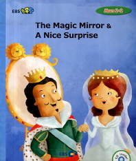 EBS 초목달 The Magic Mirror & A Nice Surprise
