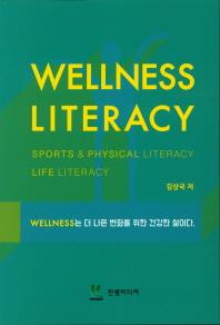 Wellness Literacy