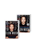 일론 머스크, 미래의 설계자(Elon Musk) 한영판 세트