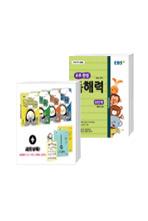 EBS 국어 독해력 강화 팩 (3학년)