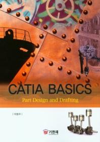 카티아 베이직(CATIA BASICS)