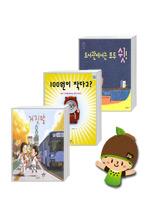 6-7세 유아를 위한 키위맘 5월 선정도서세트