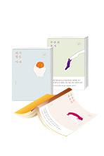 [다나베 세이코 에세이] 주부의 휴가 + 여자는 허벅지 + 하기 힘든 아내 세트 (전 3권)
