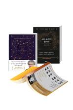 카를로 로벨리 교양물리 세트2: 시간은 흐르지 않는다+보이는 세상은 실재가 아니다+모든 순간의 물리학