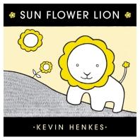 노부영 Sun Flower Lion