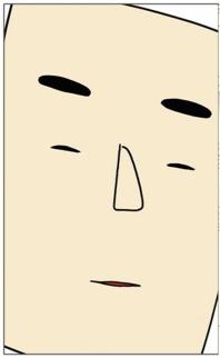 도서관 알바하는 만화