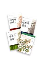 알쓸신잡 유시민 추천 도서