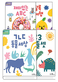 EBS 아기 배움책 엄마랑 아가랑 4권 세트 : 동물 + 숫자 + 알파벳 + 색깔