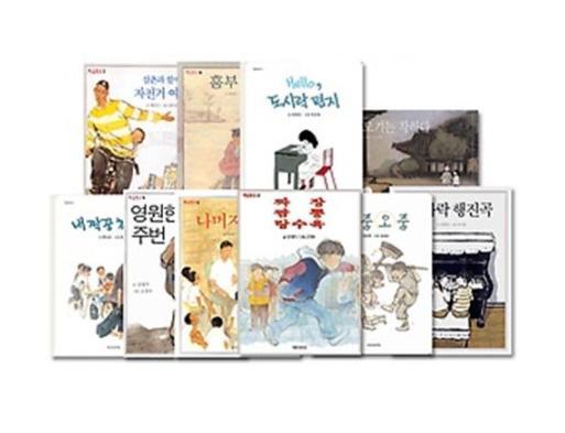 [재미마주] [최신인쇄본] 학급문고 세트 (전10권)