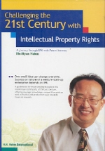 Challenging the 21st Century with Intellectual Property Rights