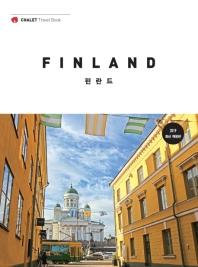 핀란드(2019)