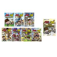 [대원씨아이]도티앤잠뜰 코믹시리즈 2-9 (전8권)사은품증정