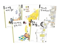 북멘토 주제학습 초등수학 시리즈 세트