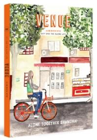 Venue(베뉴) Vol. 2