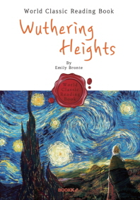 폭풍의 언덕 : Wuthering Heights (영어 원서)