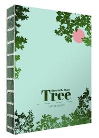 나무처럼 살아간다(그린 에디션)