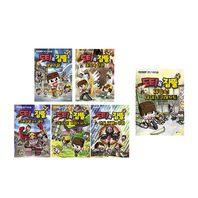 [대원씨아이]도티앤잠뜰 코믹시리즈 4-9 (전6권)사은품증정