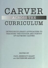 Carver Across the Curriculum