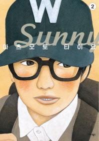 Sunny. 2