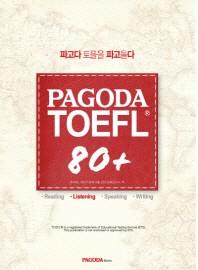 TOEFL 80+ Listening