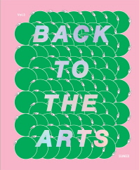 씨위드(Seaweed) Vol. 3: Back to the Arts