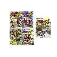 [대원씨아이]도티앤잠뜰 코믹시리즈 5-9 (전5권)사은품증정
