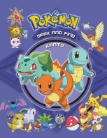 Pok'mon Seek and Find - Kanto