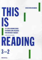 THIS IS READING 3-2(2010)