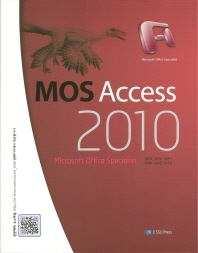 MOS Access 2010