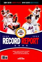 메이저리그 기록집(2009): 2008 RECORD 2009 REPORT BOOK