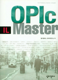 OPIc: IL Master