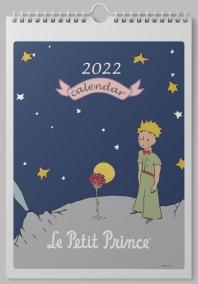 어린왕자 마음의 눈으로 보이는 것들 벽걸이 달력(중형)(2022)