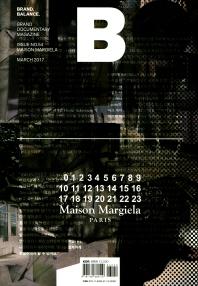 매거진 B(Magazine B) No.54: Masion Margiela(한글판)