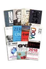 2015 현대경제연구원 휴가철 선정도서 세트
