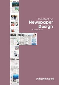 The Best of Newspaper Design in Korea 2011