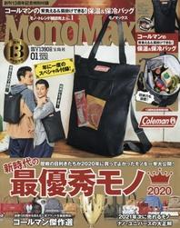 모노맥스 MONO MAX 2021.01 (Coleman 보온.보냉백)