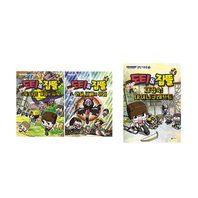 [대원씨아이]도티앤잠뜰 코믹시리즈 7-9 (전3권)사은품증정