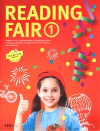 Reading Fair(리딩 페어). 1